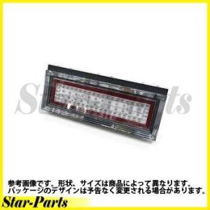 LED テールランプ 花魁 COMBO ミニ LED T/ランプ 12/24V 左右セット CMWP-CRC-1 4560329691120|star-parts