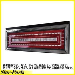 LED テールランプ 花魁 COMBO 極 シーケンシャル 24V 左右セット LED T/ランプ OCKM-S2 4560329691151|star-parts