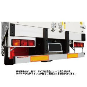 MTB-2060 アルミリヤバンパー MTB-2060 NB-8154512
