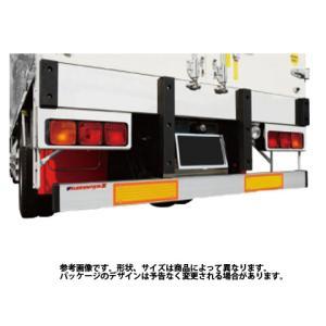 MTB-2060H アルミリヤバンパー MTB-2060H NB-8154516