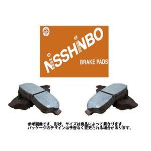 ブレーキパッド ハイゼット S321V S331V 用 PF-6512 日清紡 NISSHINBO ダイハツ DAIHATSU フロントディスクブレーキパッド