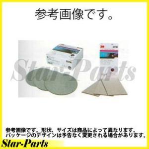 トライザクトフィニッシングディスクシート KF355-30289 ピットワーク|star-parts