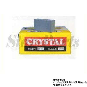 クリスタル砥石 KF393-93000 ピットワーク star-parts