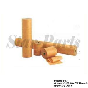 スコッチブロック マスキングペーパー 6732 KF400-37320 日産 PIT WORK ピットワーク|star-parts