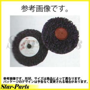 ロロックCNSディスク XT5814 KF935-35814 ピットワーク|star-parts
