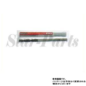 アルミナスポットドリルロング8.2 KF970-10821 ピットワーク|star-parts