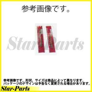 チタンコーティングドリル3.2 KF971-10320 ピットワーク|star-parts