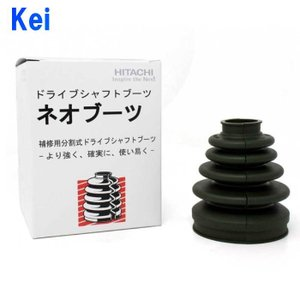 分割式ドライブシャフトブーツ Kei HN12S 用 B-C03 スズキ ネオブーツ パロート star-parts