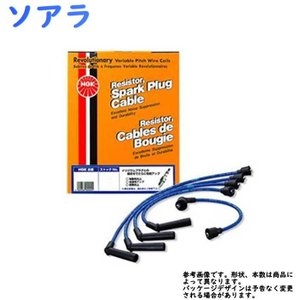 プラグコード ソアラ GZ20 1G-GTEU 用 RC-TX134 トヨタ NGK|star-parts