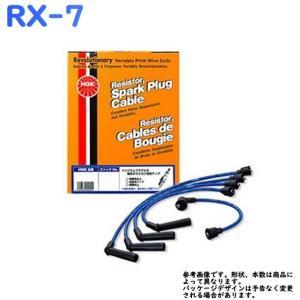 プラグコード RX-7 SA22C 12A 用 RC-ZE97A マツダ  NGK|star-parts