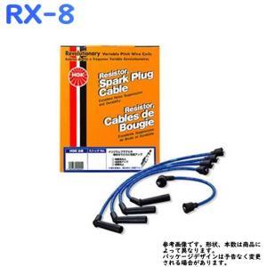 プラグコード RX-8 SE3P 13B-MSP 用 RC-ZE81 マツダ  NGK|star-parts