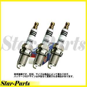 イリジウムMAXプラグ アトレーワゴン S321G S331G KF-DET 用 3本セット LKR7AIX-P ダイハツ NGK|star-parts