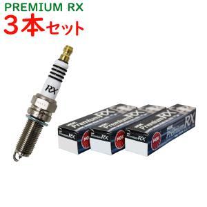 NGKプレミアムRXプラグ ダイハツ ハイゼット 型式S500P/S510P用 LKR6ARX-P (91516) 3本セット|star-parts