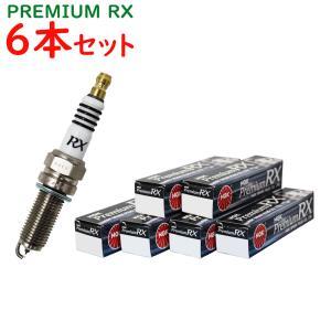 NGKプレミアムRXプラグ ホンダ ゼストスパーク 型式JE1/JE2用 BKR6ERX-PS (92220) 6本セット|star-parts