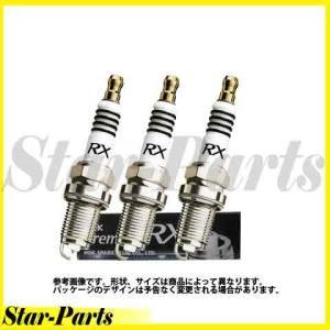 プレミアムRXプラグ ハスラー MR31S R06A 用 3本セット LKR7ARX-P スズキ NGK|star-parts