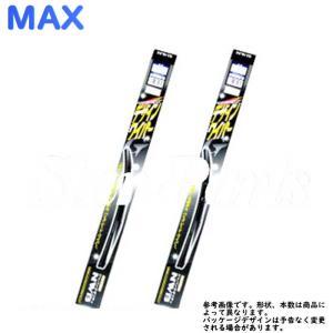 デザインワイパー フロントセット 強力撥水コート MAX L950S L952S L960S L962S 用 *HD50A HD35A ダイハツ DAIHATSU|star-parts