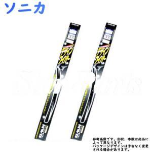 デザインワイパー フロントセット 強力撥水コート ソニカ L405S L415S 用 HD60A HD35A ダイハツ DAIHATSU|star-parts