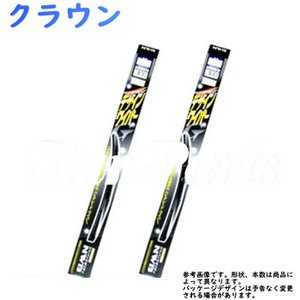 デザインワイパー フロントセット 強力撥水コート クラウン GRS200 GRS201 GRS202 GRS203 GRS204 GWS204 用 HD60A HD45A トヨタ TOYOTA|star-parts