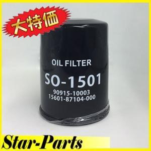 オイルフィルター TOYOTA トヨタ DAIHATSU ダイハツ用 5個セットSO-1501 オイルエレメント|star-parts