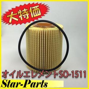 オイルフィルター TOYOTA トヨタ 用 5個セット SO-1511 オイルエレメント|star-parts