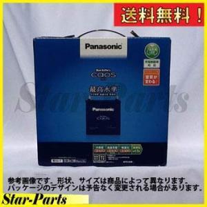 カーバッテリー MPV DBA-LY3P 用 カオス シリーズ N-125D26L/C5 マツダ パナソニック|star-parts