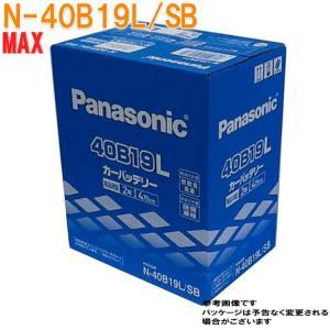 パナソニック バッテリー ダイハツ MAX 型式ABA-L950S H16.06〜H17.12対応 N-40B19L/SB SBシリーズ|star-parts