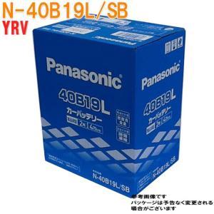 パナソニック バッテリー ダイハツ YRV 型式CBA-M201G H16.04〜H17.08対応 N-40B19L/SB SBシリーズ star-parts