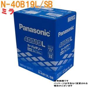 パナソニック バッテリー ダイハツ ミラ 型式DBA-L275S H18.12〜H23.07対応 N-40B19L/SB SBシリーズ|star-parts