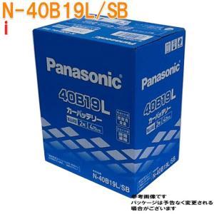 パナソニック バッテリー 三菱 i 型式CBA-HA1W H19.12〜H25.09対応 N-40B19L/SB SBシリーズ|star-parts