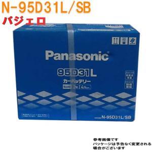 バッテリー ミツビシ MITSUBISHI パジェロミニ TA-H58A 用 N-40B19L/SB パナソニック Panasonic 高性能バッテリー SB|star-parts