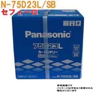 バッテリー ニッサン 日産 NISSAN デイ...の関連商品8