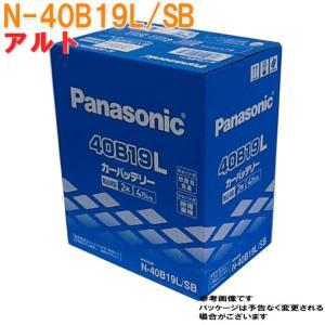 パナソニック バッテリー スズキ アルト 型式GBD-HA24V H17.01〜H21.03対応 N-40B19L/SB SBシリーズ|star-parts