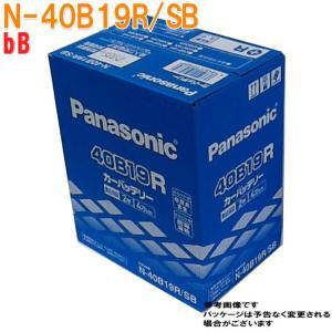 バッテリー N-40B19R/SB トヨタ bB 型式CBA-NCP30 H16.02〜H17.12対応 SBシリーズ パナソニック|star-parts