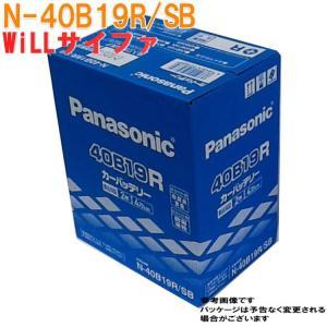 パナソニック バッテリー トヨタ WiLLサイファ 型式CBA-NCP70 H16.02〜H17.07対応 N-40B19R/SB SBシリーズ|star-parts