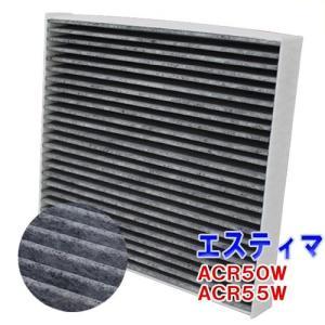 エアコンフィルター エスティマ ACR50W ACR55W 用 SCF-1012A トヨタ 活性炭入 クリーンフィルター star-parts