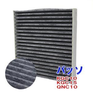 エアコンフィルター パッソ KGC10 KGC15 QNC10 用 SCF-1013A トヨタ 活性炭入|star-parts