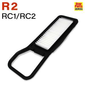 エアフィルター スバル R2 型式RC1/RC2用 SAE-8103 Star-Partsオリジナル エアーフィルタ|star-parts