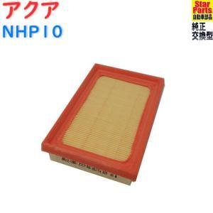 エアフィルター トヨタ アクア 型式NHP10用 SAE-1112 Star-Partsオリジナル エアーフィルタ|star-parts