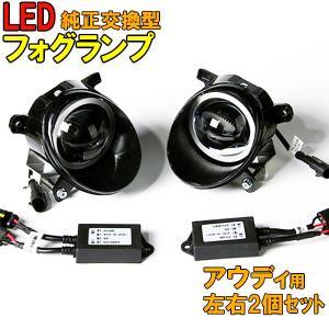 純正交換用 LED 4500K 12V車用 左右2個セット アウディ AUDI PB star-parts