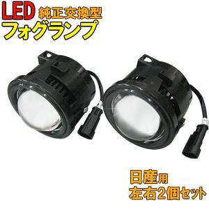 純正交換用 LED 4500K 12V車用 左右2個セット 日産01 ニッサン NISSAN PB|star-parts