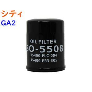 オイルフィルター シティ 型式GA2用 SO-5508 ホンダ オイルエレメント PB