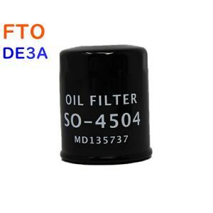 オイルフィルター FTO 型式DE3A用 SO-4504 三菱 オイルエレメント PB
