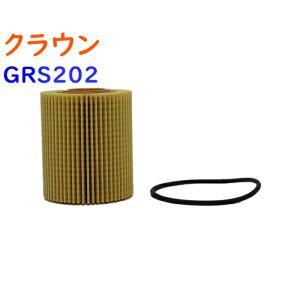 オイルフィルタ トヨタ クラウン 型式GRS202用 SO-1511 Star-Partsオリジナル オイルエレメント star-parts