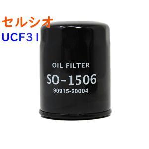 オイルフィルター セルシオ 型式UCF31用 SO-1506 トヨタ オイルエレメント PB