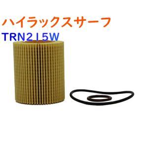 オイルフィルター ハイラックスサーフ 型式TRN215W用 SO-1511 トヨタ オイルエレメント...