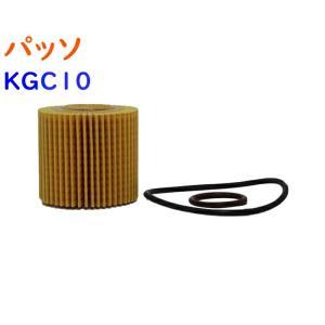 オイルフィルタ トヨタ パッソ 型式KGC10用 SO-1512 Star-Partsオリジナル オイルエレメント star-parts