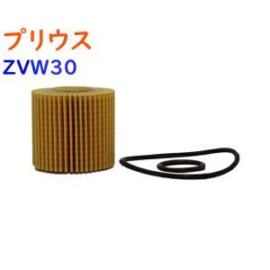 オイルフィルタ  適合車種 車名:プリウス 型式:ZVW30 年式:H21.04〜 エンジン型式:2...