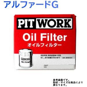 オイルフィルター トヨタ アルファードG 型式MNH10W用 AY100-TY015 ピットワーク オイルエレメント|star-parts