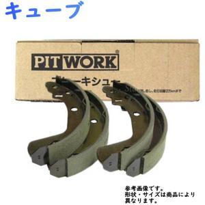 リアブレーキシュー キューブ Z12 用 AY360-NS095 ニッサン ピットワーク star-parts