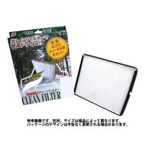 エアコンフィルター ホンダ HONDA N BOX JF1 ...